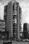 High rise- Vilnius.