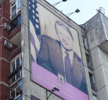 Bill Klinton Bulevardi (Bill Clinton Boulevard)