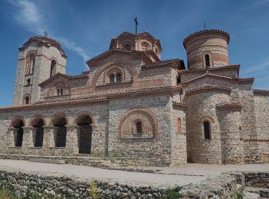 Monastery of St. Clement and St. Panteleimon