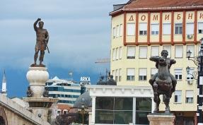 Phillip II of Macedon Skopje