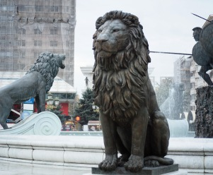 Lion at Fountain in Skopje
