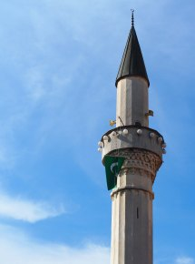 Ali Pasha Mosque (flying the Saudi flag)